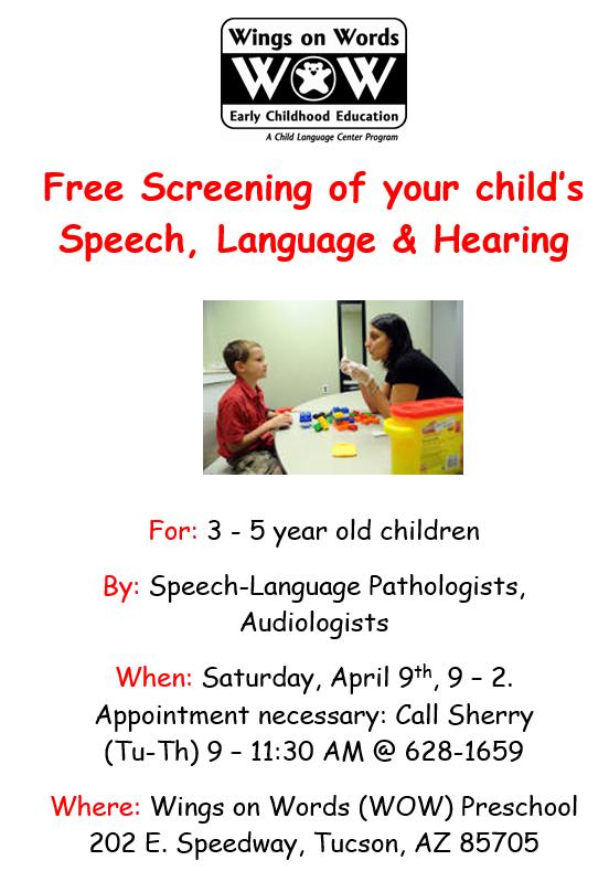 free screening flyer